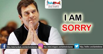 Rahul Gandhi Tenders Unconditional Apology To Supreme Court | PM Modi