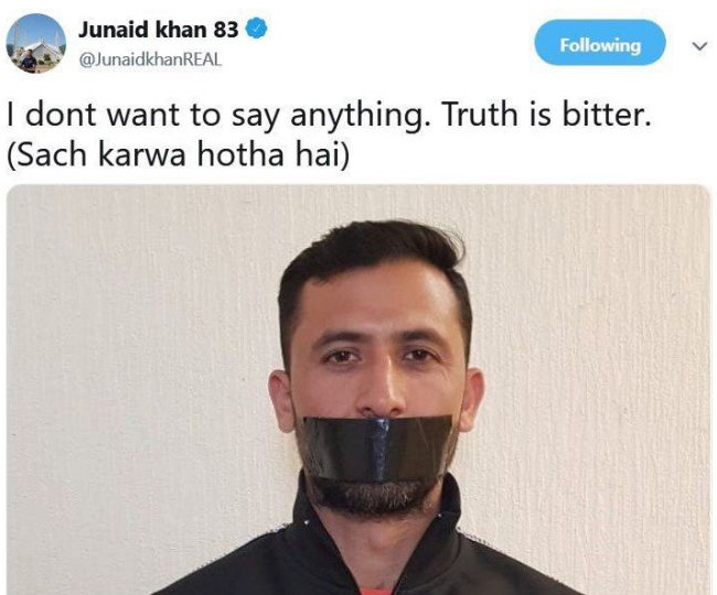 Junaid Khan Out From World Cup 2019 Squad