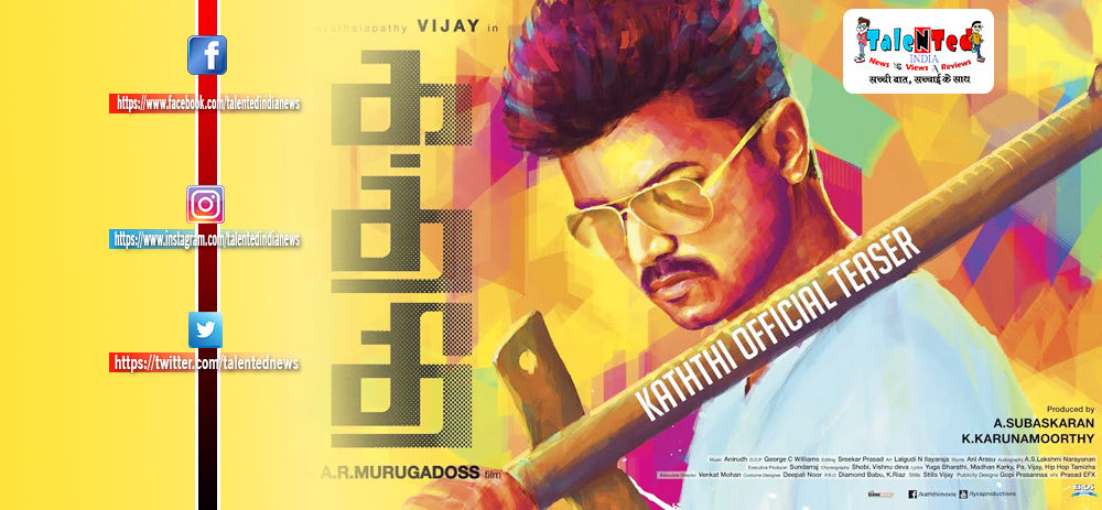Download Full HD South Movie Kaththi
