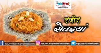 Download Full Kimami Sewai Recipe Video In Hindi By Nisha Madhulika