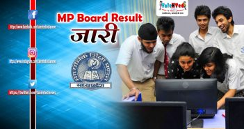 MP Board Result 2019 Live : How To Check MP Board 10th 12th Result