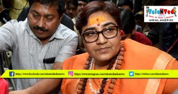 Sadhvi Pragya May Resign From Lok Sabha Election 2019 | Digvijaya