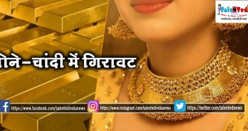 Gold Price 19 May 2019 | Silver Price | Gold Rate | Silver Rate 19 May