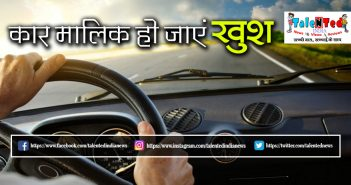 Smart Ways To Make Money From Car