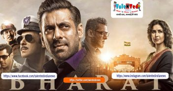 Bharat Movie First Review | Download Full HD Salman Khan Bharat Movie