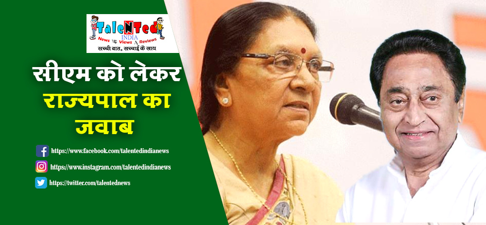 Governor Anandiben Patel Refused Assembly Session Request