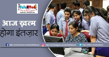 MP Board Result 2019 : Know How To Check MP Board 10th 12th Result