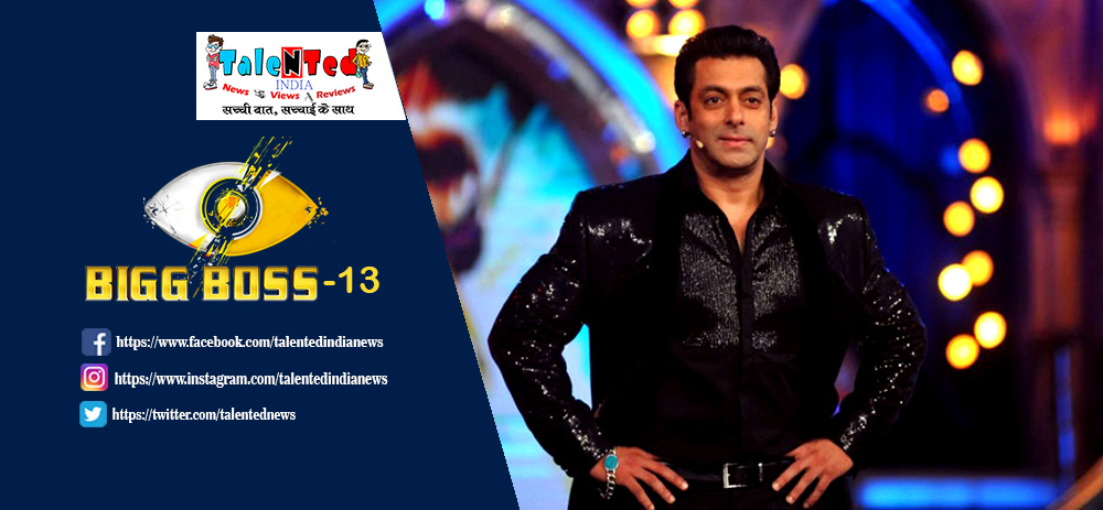 No Commoners Contestants May Participate In Bigg Boss 13