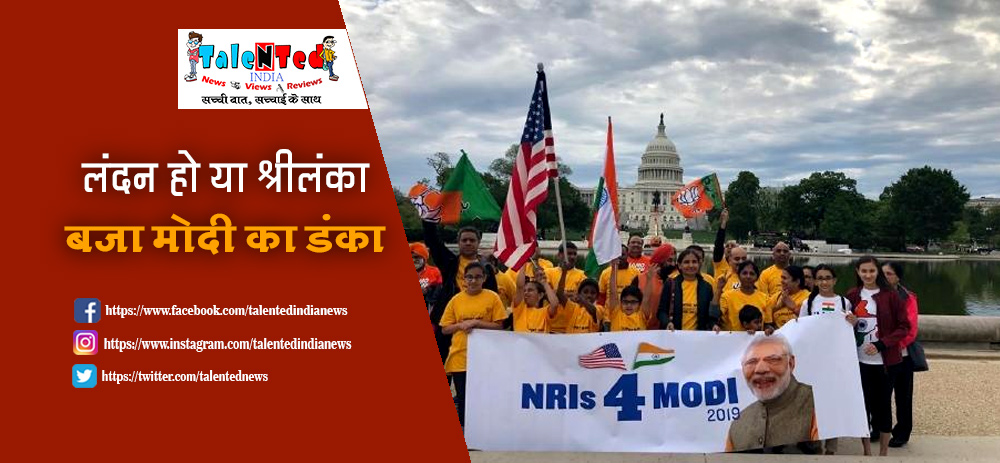 BJP Supporters Celebrate Victory In UK, USA, Australia, Singapore
