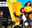 Chandigarh Amritsar Chandigarh Full Movie HD Download By Tamilrockers