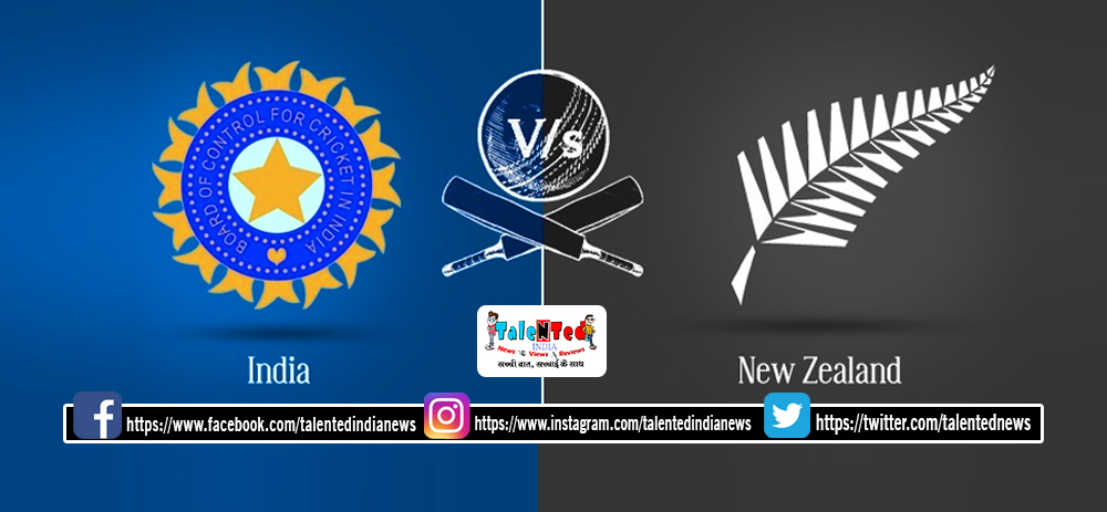 World Cup 2019 IND vs NZ Warm Up Match Live Streaming On Hot Star