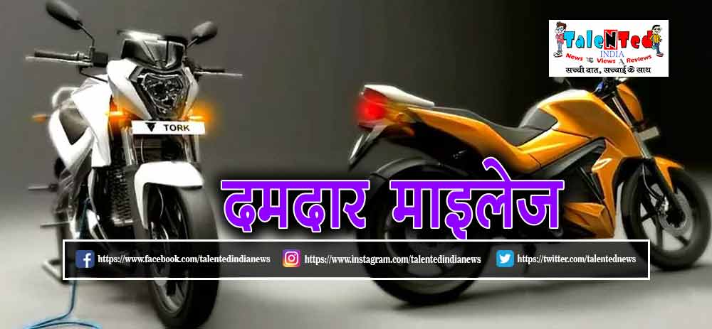 Tork T6x Electric Bike Launch Date Price In India, Tork Motorcycles