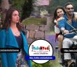 De De Pyaar De Collection Day 4 | Download Full De De Pyaar De Movie