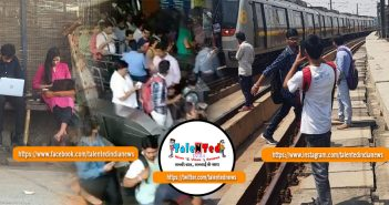 Delhi Metro Yellow Line Becomes Faulty Passengers Were Stranded