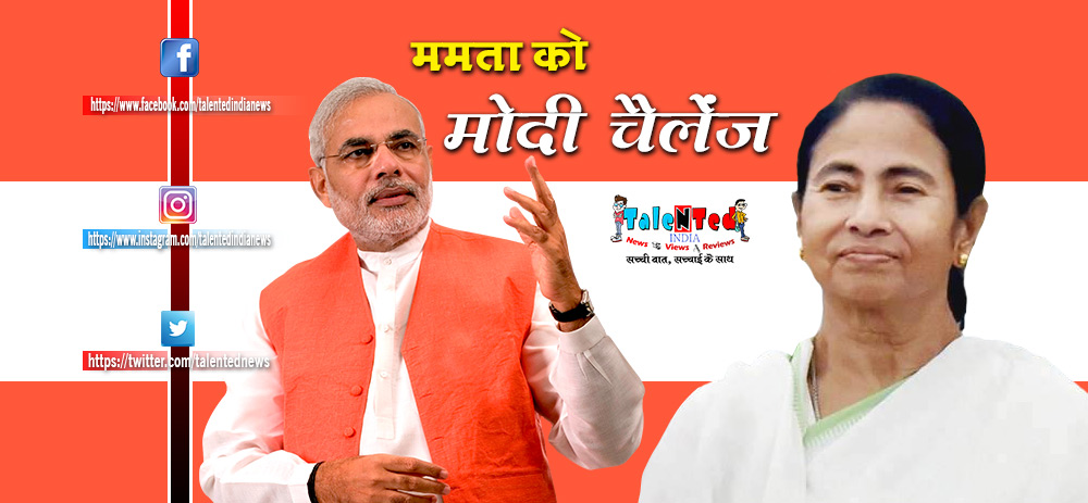 Modi Two Rallies At Mathurapur