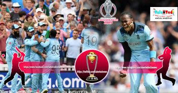 World Cup 2019 Match 1 Highlights | Eng vs SA World Cup 2019 Match 1