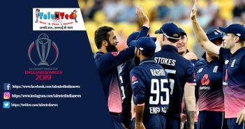 Jofra Archer James Vince Liam Dawson Entry In World Cup 2019