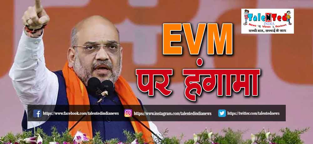 BJP President Amit Shah Asked 6 Question To Opposition | Rahul Gandhi