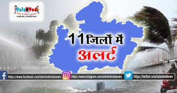 Indore Bhopal Will Be Affected By Fani Cyclone | MP Today Weather Report Hindi