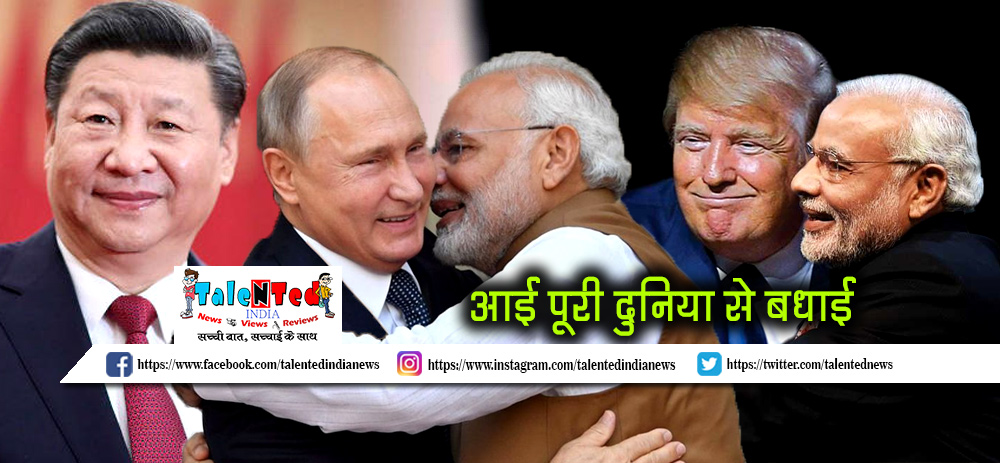 PM Narendra Modi Get Wishes From All Over World For Win Election 2019