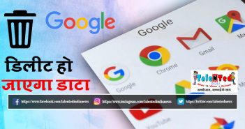 Google Updates Privacy Policy