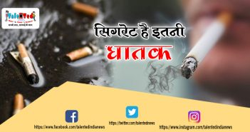 Harmful Chemicals in Cigarette | Women Health Tips | Men Health Tips