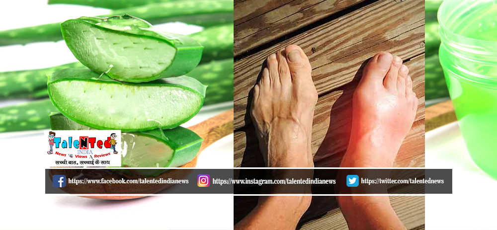 Aloe Vera For Swollen Feet | Aloe Vera Benefits | Aloe Vera Gel For ace