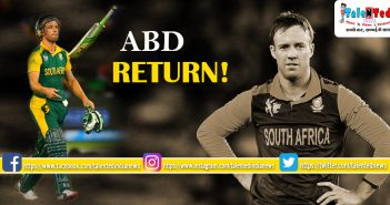 Ab De Vlliers Wll Play World Cup 2023 With One Condition Watch Video