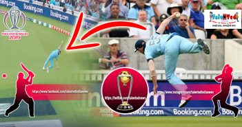 Ben Stokes Sensational Catch Video In ICC World Cup 2019 Match 1