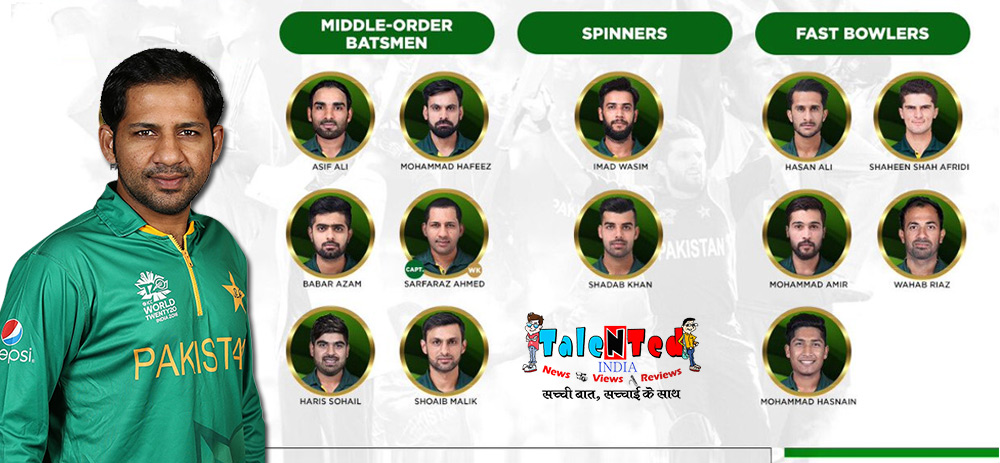 Pakistan World Cup 2019 Team | World Cup 2019 Scheduled