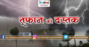 Odisha Weather Thunderstorm Lightning Alert For 14 Districts | Fani Tufan