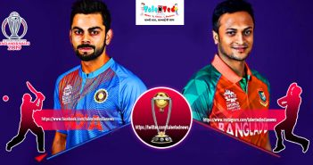 IND vs BAN World Cup 2019 Warm Up Match LIVE Streaming On Hot Star