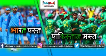 Global Men's T20 Rankings Table Featuring 80 Teams | Live Cricket Match Today