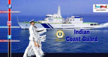 Indian Coast Guard Recruitment 2019 Official Notification | Free Job Alert