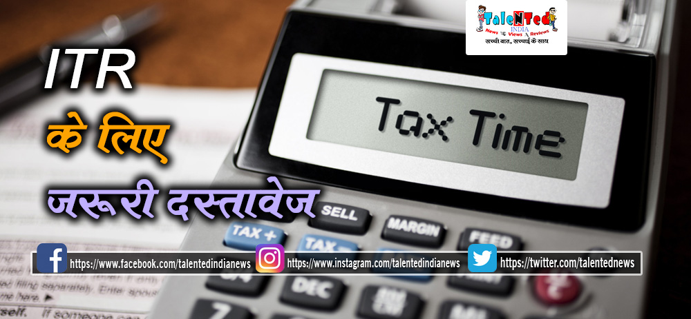 To Know Income Tax India FREE Return Filing Updates