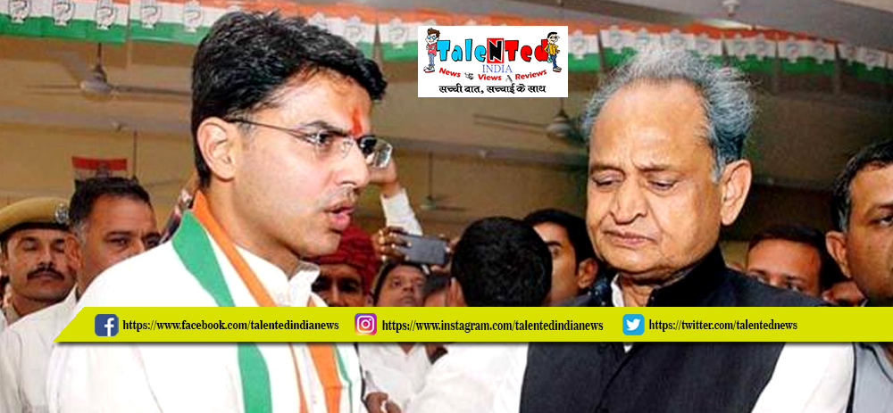 Difference In Rajasthan Congress : Ashok Gehlot vs Sachin Pilot