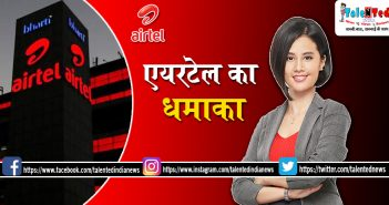 Airtel Launched Low Cost Plan | Data Offer 2019 | Reliance Jio Offer 2019