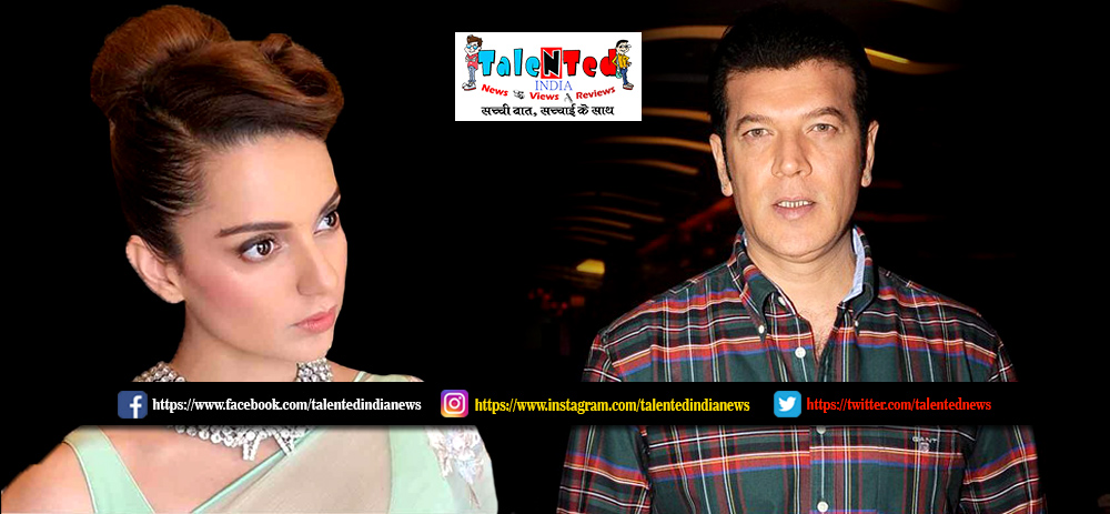 Kangana Ranaut Files Complaint Against Aditya Pancholi For Assault