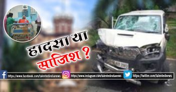 Bongaon BJP Candidate Shantanu Thakur Met With Road Accident