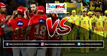 Live Today KXIP vs CSK Match 55