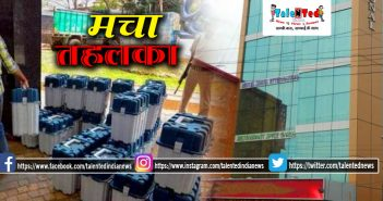 EVM Found From Muzaffarpur Hotel | Lok Sabha Election 2019 Updates