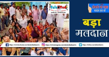 32 Family Members Cast Vote In Sanwer | Lok Sabha Phase 7 Election