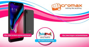 Micromax iOne Mobile Price, Feature, Images, Review, Specification, Color
