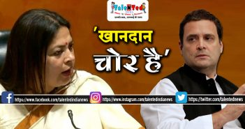 Meenakshi Lekhi Statement On Chowkidar Chor Hai | Rahul Gandhi | Current News