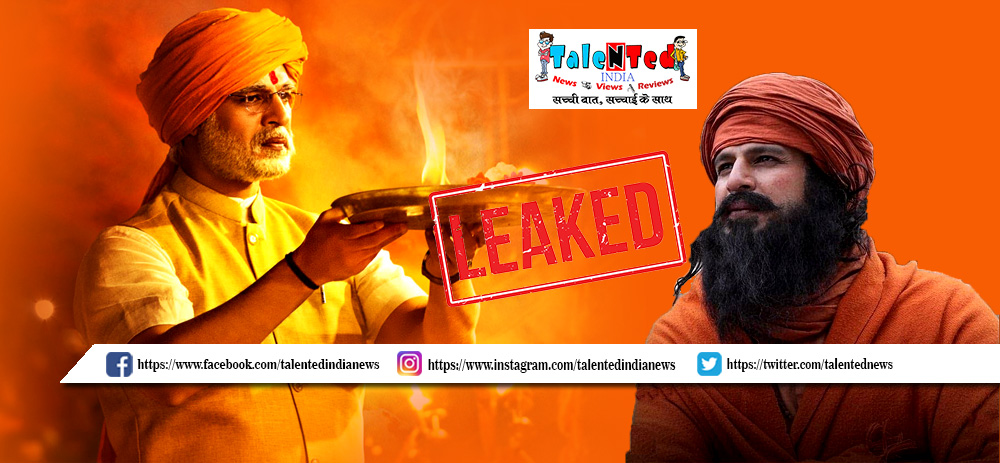 PM Narendra Modi Full movie hd download free link leaked by tamilrockers