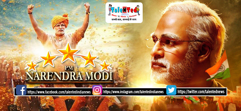 Download Full HD PM Narendra Modi Movie | PM Narendra Modi Biopic