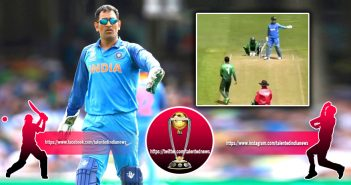 MS Dhoni Sets Bangladesh Fielding In World Cup 2019 Warm Up Game