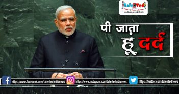 PM Narendra Modi Said I Am Human Being | PM Narendra Modi Interview