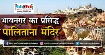 Palitana Temples | Shatrunjaya Hill Temple | Gujarat Tourism | Tourism of India