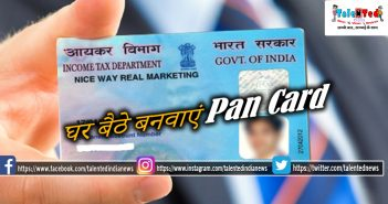 Apply For Pan Card From Home